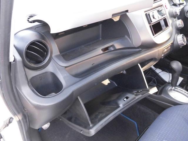 G 4WD・キーレス・内外装きれい(10枚目)