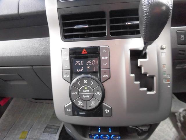 ZS 4WD 3列シート フルフラットシート スマートキー(10枚目)