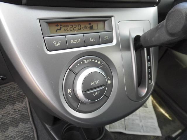 X 4WD スマートキー ETC ベンチシート(17枚目)