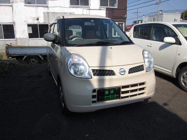 「日産」「モコ」「コンパクトカー」「北海道」の中古車2