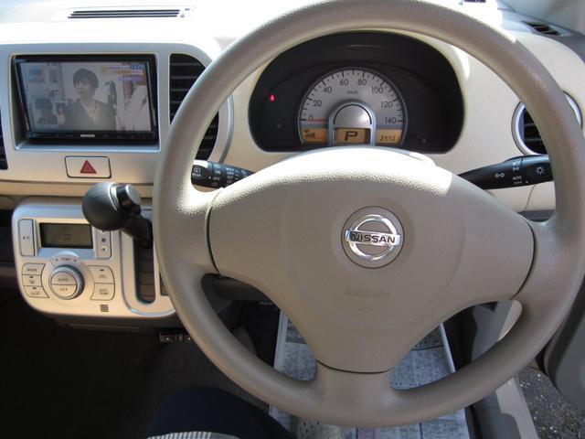 「日産」「モコ」「コンパクトカー」「北海道」の中古車9