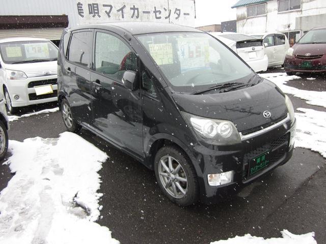 「ダイハツ」「ムーヴ」「コンパクトカー」「北海道」の中古車3