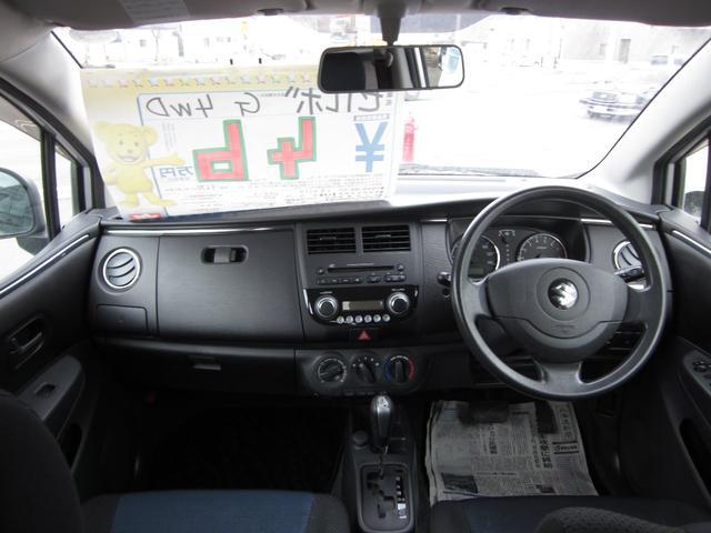 「スズキ」「セルボ」「軽自動車」「北海道」の中古車13