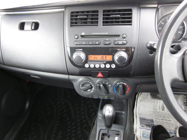 「スズキ」「セルボ」「軽自動車」「北海道」の中古車15