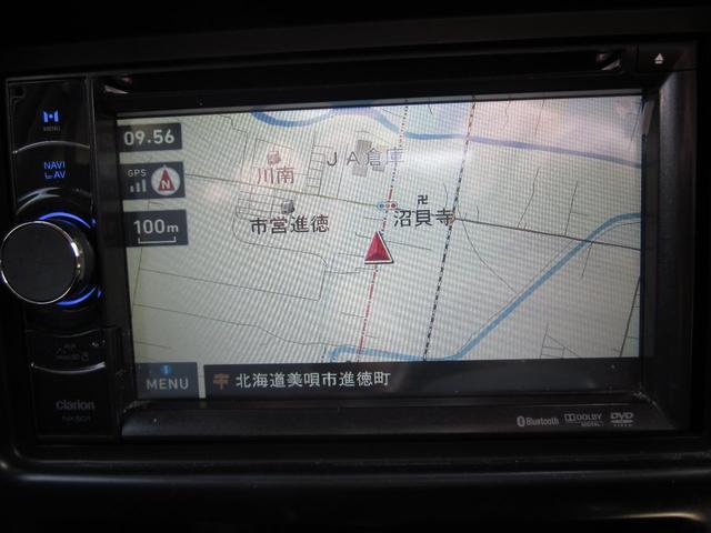 「ダイハツ」「テリオスキッド」「コンパクトカー」「北海道」の中古車15