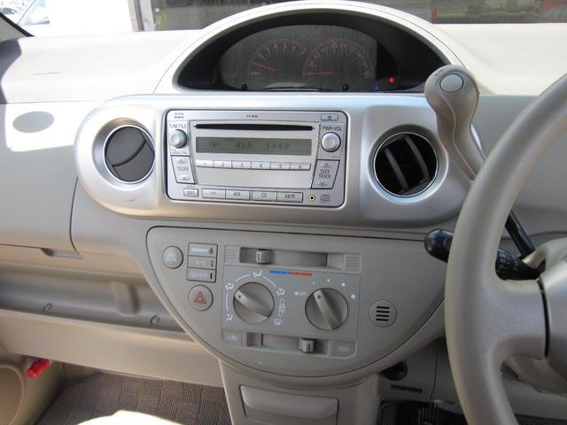 「トヨタ」「ポルテ」「ミニバン・ワンボックス」「北海道」の中古車20