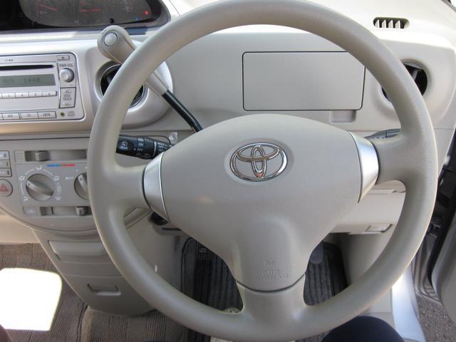 「トヨタ」「ポルテ」「ミニバン・ワンボックス」「北海道」の中古車21