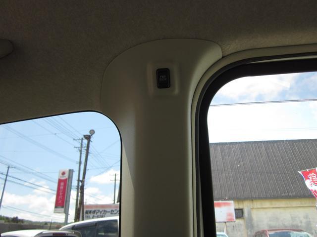 「トヨタ」「ポルテ」「ミニバン・ワンボックス」「北海道」の中古車23