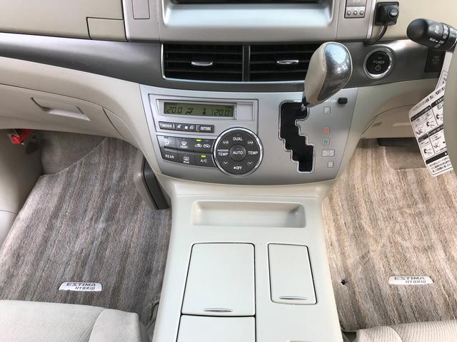 X 4WD 両パワスラ ナビTV Bカメラ リヤモニター(13枚目)