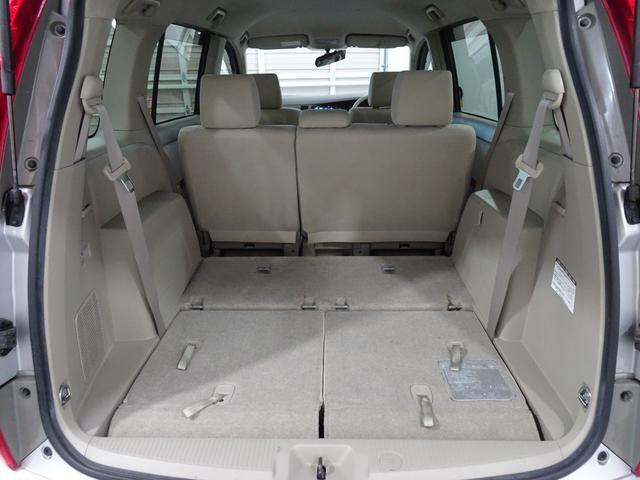 L Gエディション 4WD(18枚目)