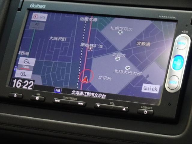 ハイブリッドX 4WD 革シート(12枚目)