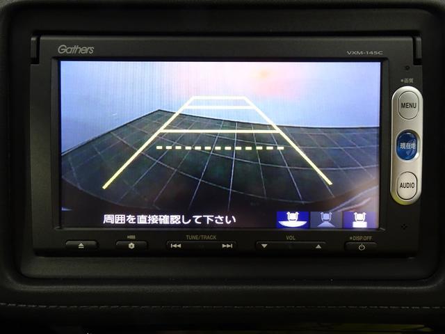 ハイブリッドX 4WD 革シート(13枚目)