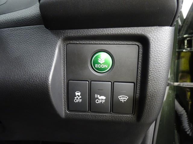 ハイブリッドX 4WD 革シート(15枚目)