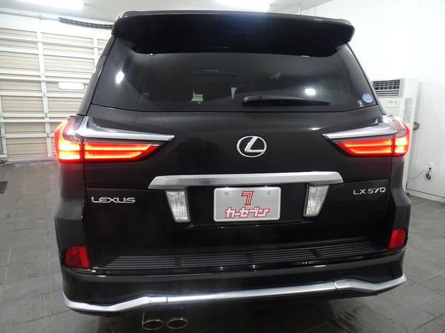 「レクサス」「LX」「SUV・クロカン」「北海道」の中古車3