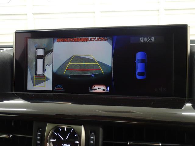 「レクサス」「LX」「SUV・クロカン」「北海道」の中古車19