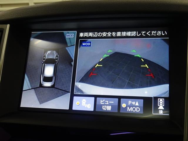 サンルーフ/本革/360度カメラ/エマジェンブレーキ/4WD(14枚目)