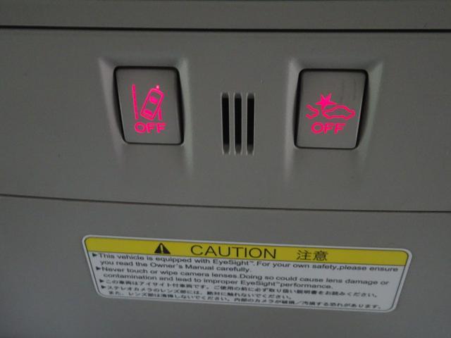 「スバル」「インプレッサ」「コンパクトカー」「北海道」の中古車24