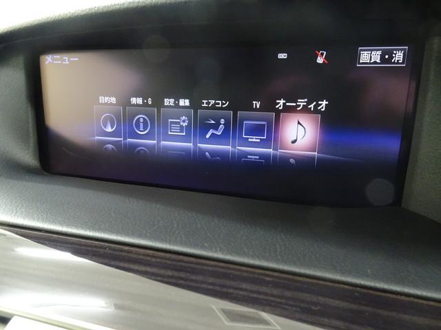 LS600h バージョンC 4WD  本革シート/サンルーフ(12枚目)