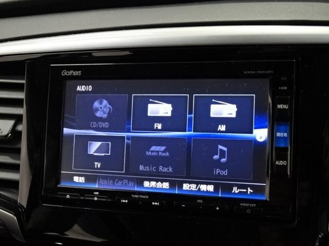 アブソルート・ホンダセンシング 4WD/純正ナビTV/両側パワスラ/レザーシート/ドラレコ/スマートキー/ワンオーナー(11枚目)
