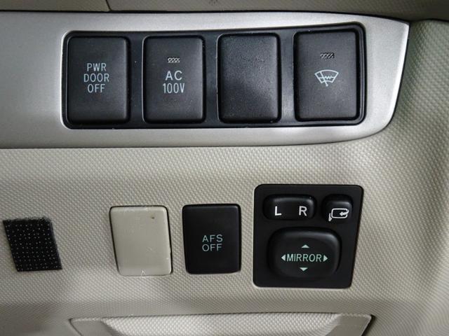 ハイブリッド2.4X 4WD メーカーOPナビ 両側パワスラ(13枚目)