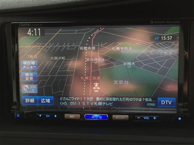 トヨタ アイシス 2.0 プラタナ 4WD バックモニター エンスタ付
