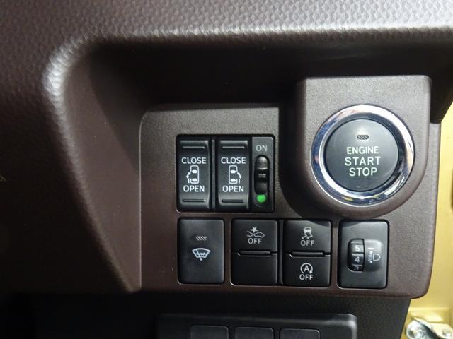 G SAII 4WD(11枚目)