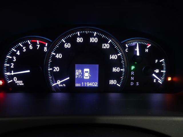 ロイヤルサルーンi-Four 4WD(11枚目)