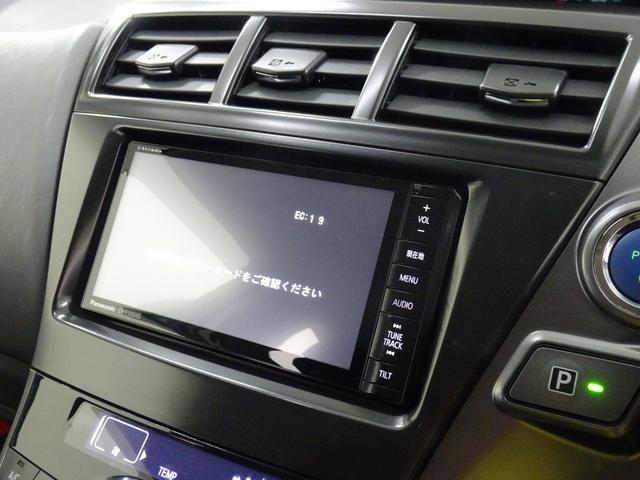 S チューン ブラック メーカーOPナビ /TV付き(15枚目)