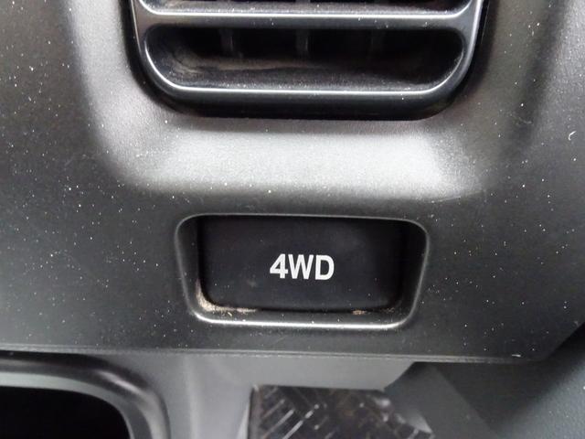 深あおりダンプ パートタイム4WD(14枚目)