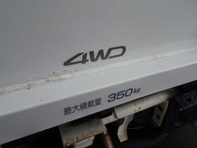 深あおりダンプ パートタイム4WD(39枚目)