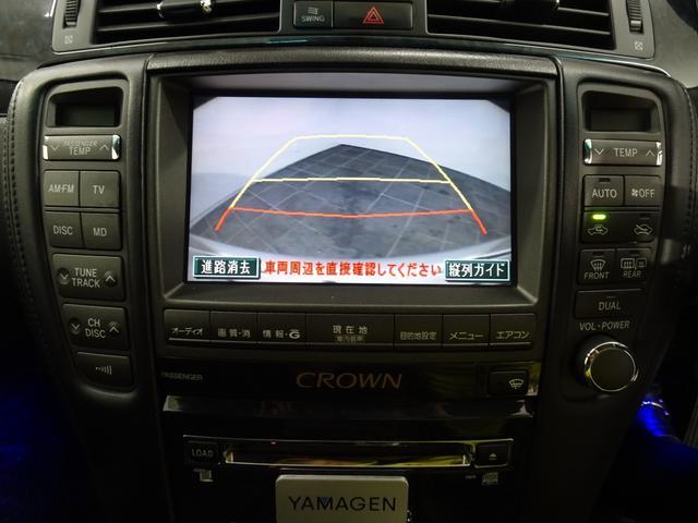アスリートi-Fourプレミアム50thED 4WD 純ナビ(13枚目)