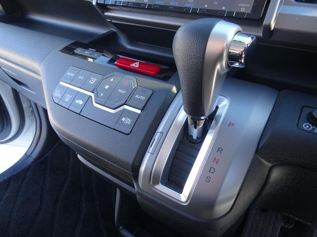 パワーエディション 4WD ナビ 両側電動スライドドア(14枚目)