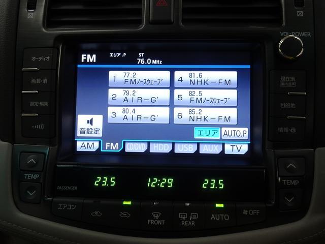 ロイヤルサルーンi-Four スペシャルパッケージ 4WD(14枚目)