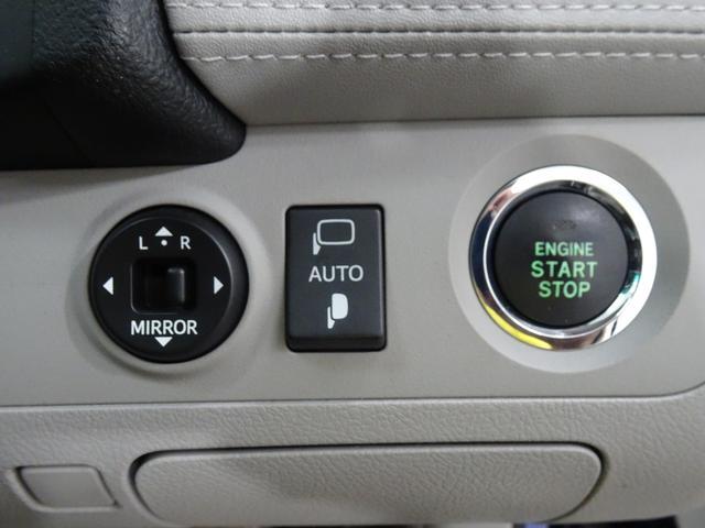 ロイヤルサルーンi-Four スペシャルパッケージ 4WD(16枚目)