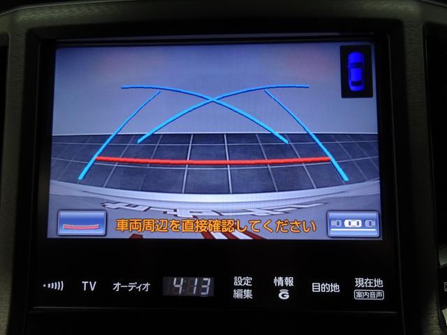 アスリートS Four 4WD 純正18W新品夏タイヤ付き(13枚目)