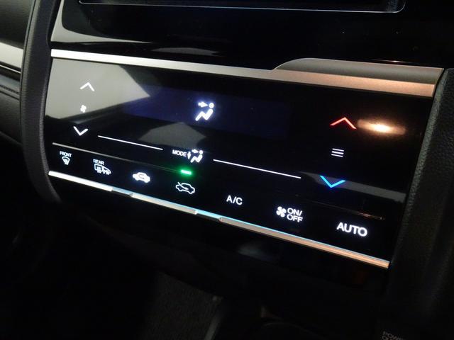 Sパッケージ 4WD 社外ナビ ETC 横滑り防止付き(15枚目)