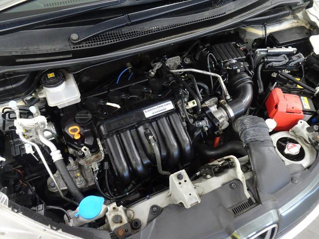 Sパッケージ 4WD 社外ナビ ETC 横滑り防止付き(20枚目)