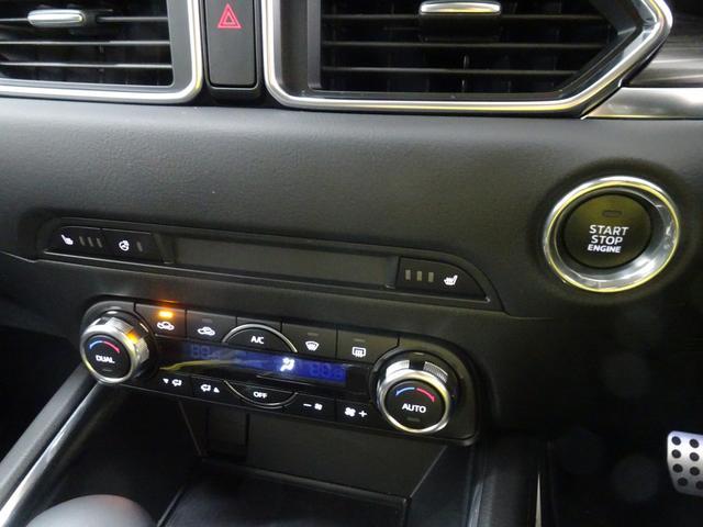 XD Lパッケージ 4WD 衝突被害軽減ブレーキ 全方位(13枚目)