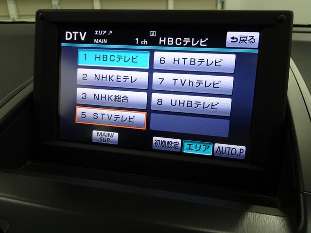 G ツーリングセレクション 2WD 横滑り防止/バックカメラ(13枚目)
