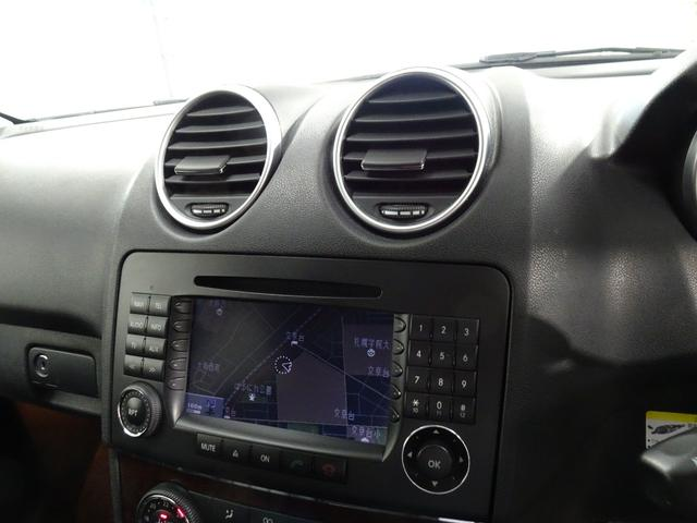 ML350 4WD ワンオーナー 黒レザーシート 純正ナビ(12枚目)
