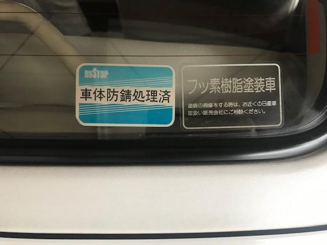 「日産」「フィガロ」「クーペ」「北海道」の中古車37