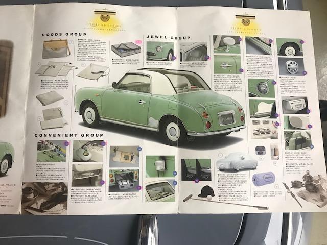 「日産」「フィガロ」「クーペ」「北海道」の中古車47