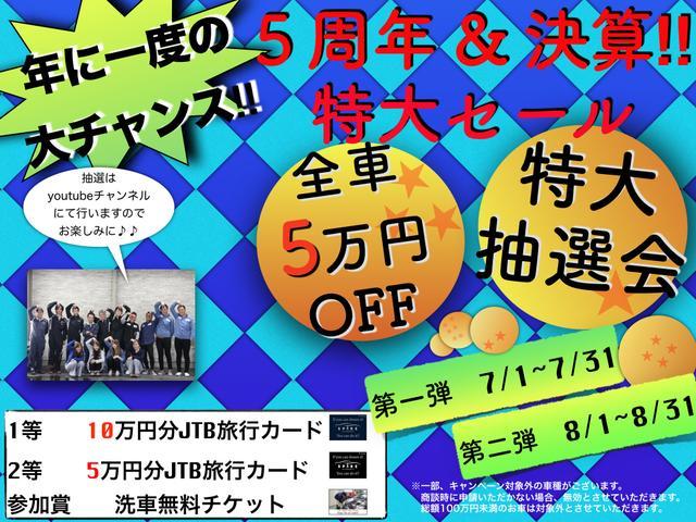 アスリートi-Four60thスペシャルED4WDx本州仕入(2枚目)