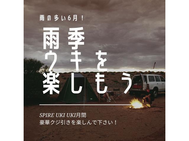 「トヨタ」「クラウン」「セダン」「北海道」の中古車2