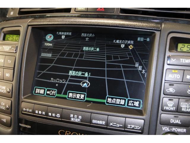 アスリートi-Four4WDx後期x本州仕入x車高調xエアロ 禁煙車 HDDナビ バックカメラ ETC スマートキー タイミングチェーン マフラーカッター ウェルカムランプ パワーシート プラズマクラスター クルーズコントロール ドアバイザー ミラーヒーター(76枚目)