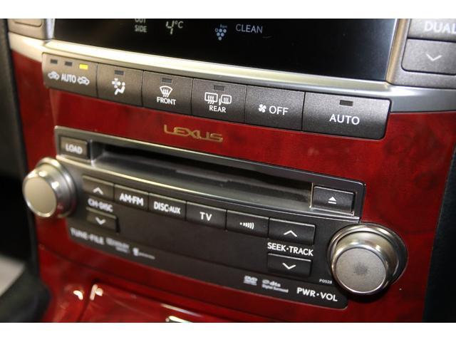 LS600hバージョンSIパッケージ4WDクレンツェ21AW 社外サスコン HDDナビ CD DVDチェンジャー フルセグTV バックカメラ スマートキー ETC USB ミュージックサーバー ブルートゥース パワートランク エアシート ステアリングヒーター(75枚目)