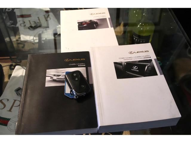 LS600h Iパッケージ4WDx本革xカールソン21AW タイミングチェーン HDDナビ CD ミュージックサーバー バックモニター ETC スマートキー エアシート&ヒーター ステアリングヒーター リアスモーク ドアバイザー ミラーヒーター オールペン(20枚目)