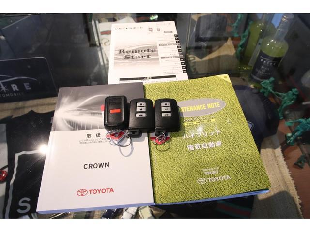 アスリートSFourブラックスタイル4WDxエアロx2色本革 HDDナビ/DVD/フルセグTV/バックモニター/スマートキー/USB/ブルートゥース/ミュージックサーバー/ビルトインETC/タイミングチェーン/シートヒーター/ミラーヒーター/ステアリングヒーター(29枚目)