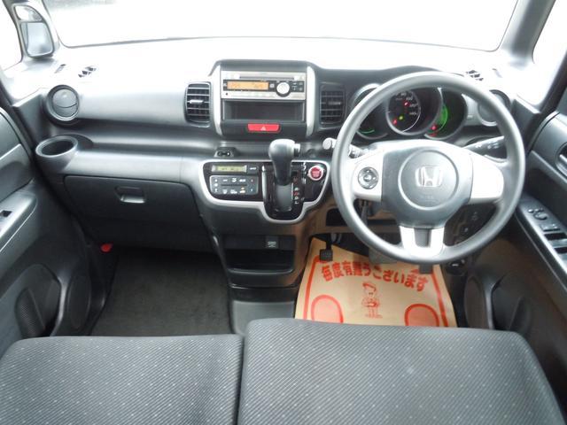 G・Lパッケージ 4WD(19枚目)