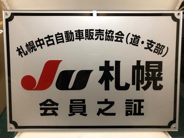 GTS 電動オープン 革シート 左ハンドル 社外AW 本州車(13枚目)